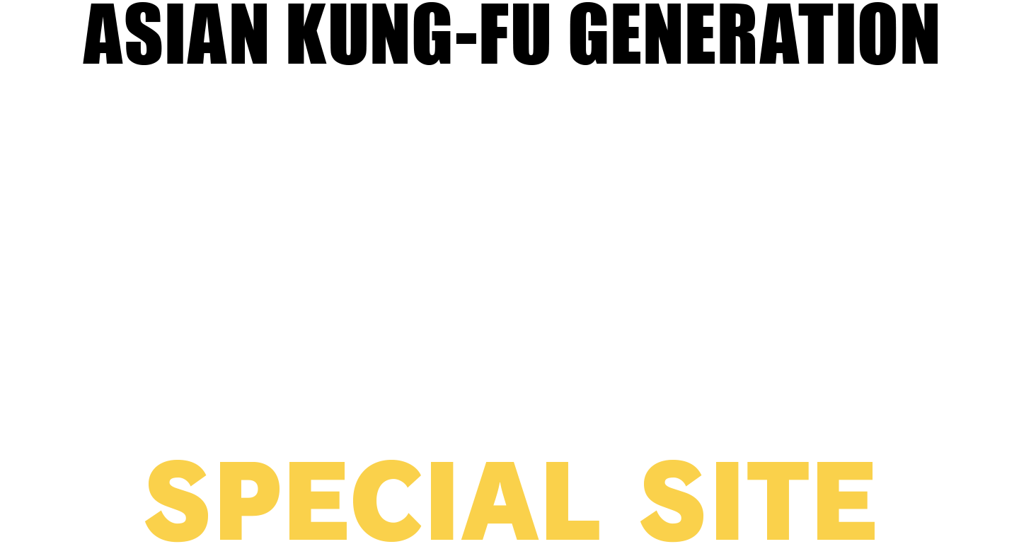 Tour 2020 酔杯2 〜The Song of Apple〜 SPECIAL SITE